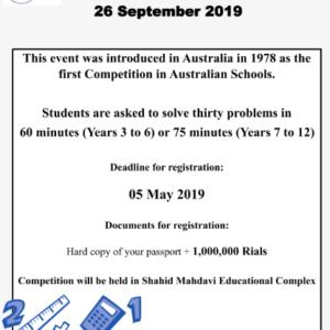 Australian Mathematics Competition, 2019