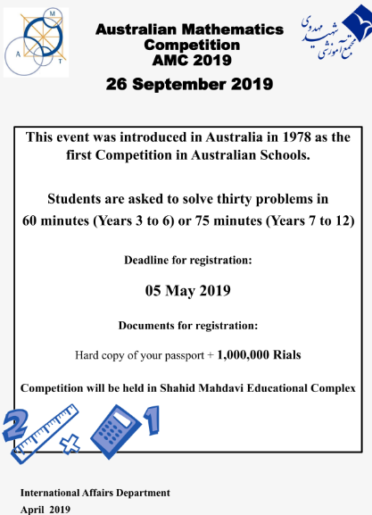 Australian Mathematics Competition, 2019