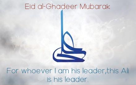Eid al-Ghadeer Mubarak
